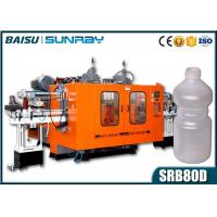 Buy cheap High Speed Automatic Plastic Bottle Molding Machine 800Pcs / Hour SRB80D-3 from wholesalers