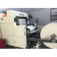 Buy cheap FDC 850 High Speed Roll Die Cutter , Paper Die Punching Machine For Ice Cream Packaging from wholesalers