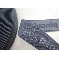 Buy cheap Color Shades Of Grey Jacquard Elastic Band Machine Made For Waistband Or Underwear product