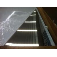 Buy cheap Hot Rolled 301 custom Mirror Finish Stainless Steel Sheet 3/4 hardness from wholesalers
