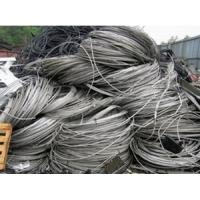 Buy cheap aluminum wire scrap from wholesalers