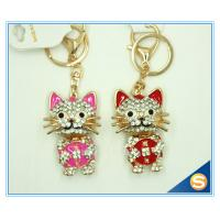 Buy cheap Custom Latest Fashion Souvenir Zinc Alloy Lucky Cat Rhinestone Metal Key Chain from wholesalers