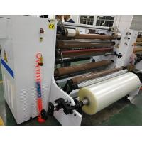 Buy cheap BOPP TAPE SLITTING MACHINE MANUFACTURERS from wholesalers