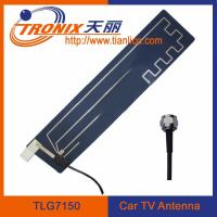 Buy cheap interior windscreen mount tv car antenna/car tv antenna with dab function/ car product