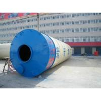 Buy cheap Concrete Silo from wholesalers