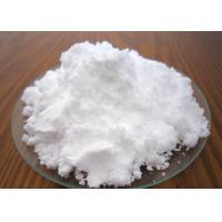 Buy cheap Silicon Dioxide Inkjet Receptive Coating CAS 7631 86 9 With Inorganic Surface Treatment from wholesalers