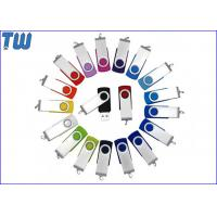 Buy cheap Classic Twister 1GB Pen Drive Swivel Thumb Drive Device Free Logo Printing from wholesalers