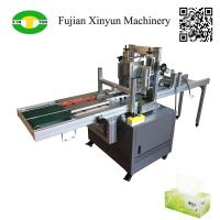 Buy cheap Semi automatic facial tissue paper carton box packing machine from wholesalers
