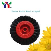 Buy cheap Brush Wheels for Printing Press from wholesalers
