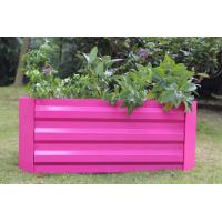 Buy cheap 60x60x30cm Anti-Rusting Raised Metal Square Raised Garden Bed Kit from wholesalers