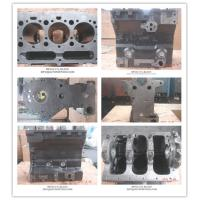 Buy cheap MF240 Car Engine Block For Perkins With High Performance OEM Service from wholesalers
