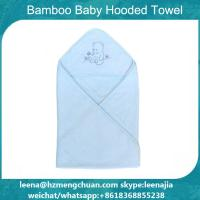 Buy cheap bamboo fiber baby hooded bath towel blanket from wholesalers