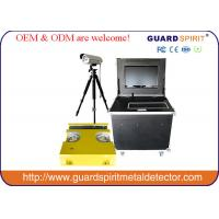 Buy cheap 18kHz automatic scanning Under Vehicle Surveillance System , under car scanner For Security from wholesalers