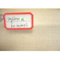 Buy cheap Nylon Filter Mesh / Nylon Bolting cloth / flexible and colourfull nylon mesh for filtering from wholesalers