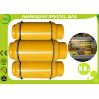 Buy cheap Ammonia Gas NH3 Industrial Gases Nitrogenous Compounds Colorless from wholesalers