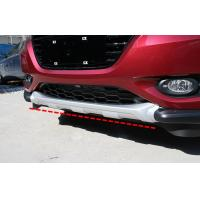 Buy cheap ABS Car Bumper Cover for HONDA HR-V VEZEL 2014 Front and Rear Lower Garnish from wholesalers