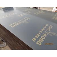Buy cheap Black FILM FACED PLYWOOD, MR GLUE, POPLAR CORE, building and constuction plywood.shuttering board. from wholesalers