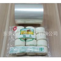 Buy cheap BOPP/ CPP Highly Transparent Roll Film For Toasted Breads Gas Flush Packaging from Wholesalers