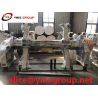 Buy cheap High Performance Single Facer Corrugated Machine 1800mm Steam Heating For 2 Ply Cardboard from wholesalers