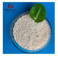Buy cheap Copper Sulfate Animal Feed Additives from wholesalers