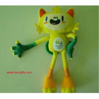 Buy cheap 2016 Brazilian Olympic Mascot Vinicius Plush Doll Stuffed Toy 30cm Come From Rio de Janeir from wholesalers