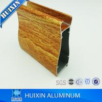 Buy cheap Wooden Grain Aluminum Extrusion Profiles for Kitchen Cabinet from wholesalers