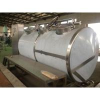 Buy cheap 3000L CIP CLEANING SYSTEM, coconut milk washing, water treatment from wholesalers