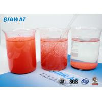 Buy cheap High Efficient Textile Dyeing Effluent Colour Remval Chemical Water Treatment Flocculants from wholesalers