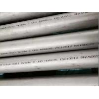 Buy cheap Nickel Alloy Pipe,ASTM B 444, ASTM B 829, ASME SB444, Nickel Alloy Pipe, Inconel 625, Alloy 625, Nickel 625, Chornin 625 from wholesalers