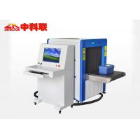 Buy cheap Oil Cooling Conveyor Metal Detector Equipment 170KG Max Load for Airport Security from wholesalers