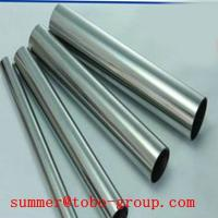 Buy cheap Manufacturers preferential supply nickel Q345B alloy 52 tube from wholesalers