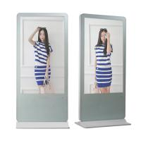 Buy cheap 65Inch LED HD 1080P Android Wifi Digital Signage with Free Software from wholesalers
