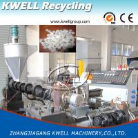 Buy cheap Hard Scrap PP/PS/PE/PVC Plastic Granulating Line/Plastic Recycling Extrusion Machine from wholesalers