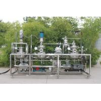 Buy cheap CBE-5L Subcritical Extraction Lab Test Machine Mini Home-use Oil Expeller SS304 from wholesalers