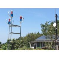Buy cheap Household Power Supply Combined Solar And Wind Energy System 20 Years Design Life from wholesalers