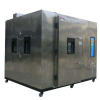 Buy cheap Temperature Humidity Controled Test Room, Water cooling Climatic Walk in Test Machine from wholesalers