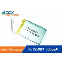 Buy cheap 3.7V lipo battery 125083 125080 805080 7300mAh polymer lithium battery for power bank, gps tracker from wholesalers