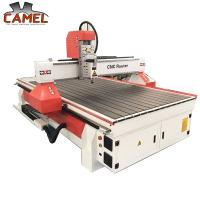 Buy cheap CAMEL CA-1530 Wood working furniture design cnc engraving and cutting machine for gold from wholesalers