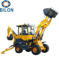Buy cheap 4x4 Small Backhoe Loader With Adjustable Seat / Stable Performance from wholesalers