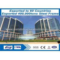 Buy cheap civil engineering steel structures and Prefab Steel Frame lower resource cost from wholesalers