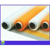 Buy cheap china factory star flex printing material from wholesalers
