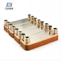 Buy cheap BL26 Series Copper Brazed Plate Heat Exchanger For Oil Cooler from wholesalers