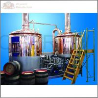 Buy cheap 500L stainless steel ss304 microbrewery equipment for sale with steam heating mash tun and lauter tun from wholesalers