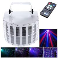 Buy cheap RGBW Color Mixing Led Stage Light 30w Mini Led Butterfly Effect Light from wholesalers
