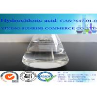 Buy cheap HCL Hydrochloric Acid Chemical Additives In Food CAS 7647-01-0 Colorless Transparent Liquid from Wholesalers
