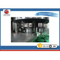 Buy cheap 2 In 1 Juice / Aerosol Can Filling Machine High Speed 3000 - 4000CPH PLC Control from wholesalers