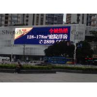 Buy cheap Bluetooth waterproof DIP LED Display for Advertising Steel Cabinet from wholesalers