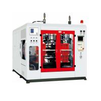 Buy cheap 10 Liter Extrusion blow molding machine from wholesalers