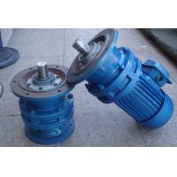 Buy cheap Single stage of bld cyclo speed reducer /  Worm Wheel Gear speed reducer from wholesalers