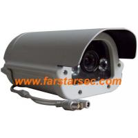 Buy cheap 50m LED array waterproof camera from wholesalers